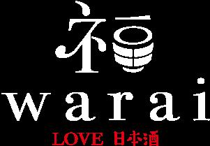 福warai